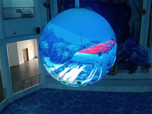 海洋科技馆球形屏
